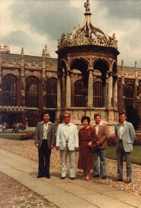 True Parents in Great Court, Trinity College, Cambridge, August 1978
